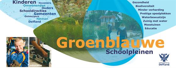 groenblauwschoolplein.png