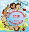 kinderboekenweek 2018.jpg